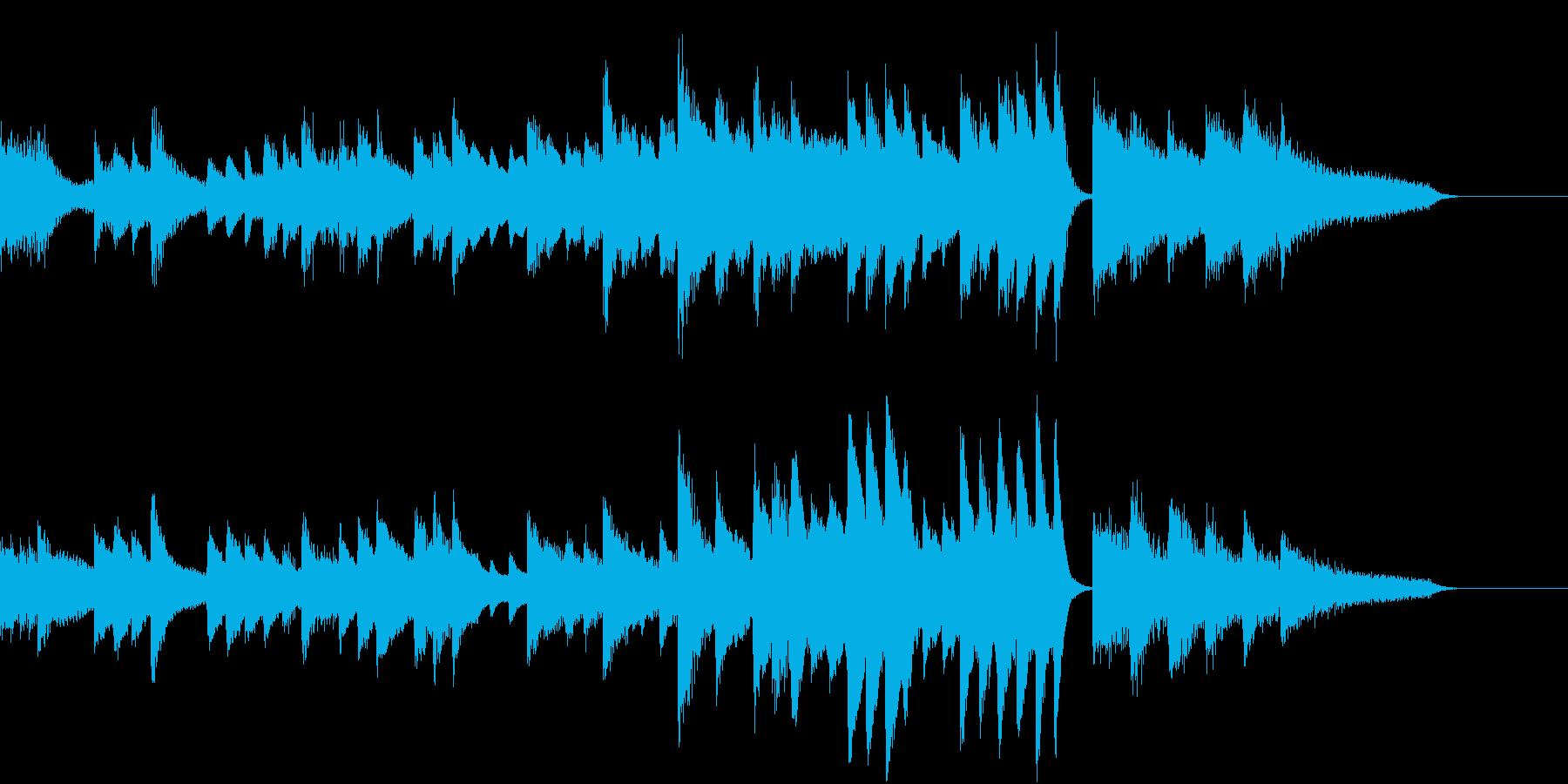マイナー調の華麗かつ悲しいピアノジングルの再生済みの波形
