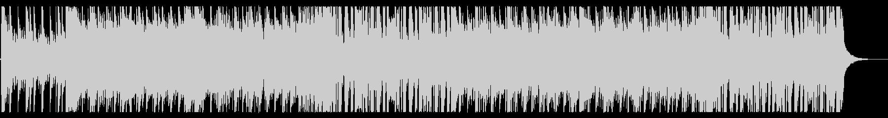 ロックギターリフ、オープニングのイメージの未再生の波形