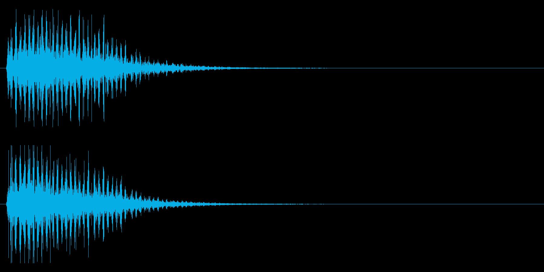 グワーン(粗め)の再生済みの波形