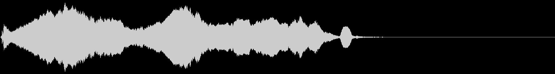 ソングホイッスル まぬけ(長め)の未再生の波形