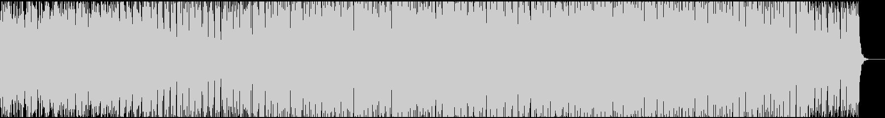 切なく力強いEDMサウンドの未再生の波形