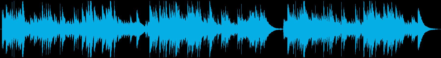 アコギでほっと一息休みたくなる暖かい音楽の再生済みの波形