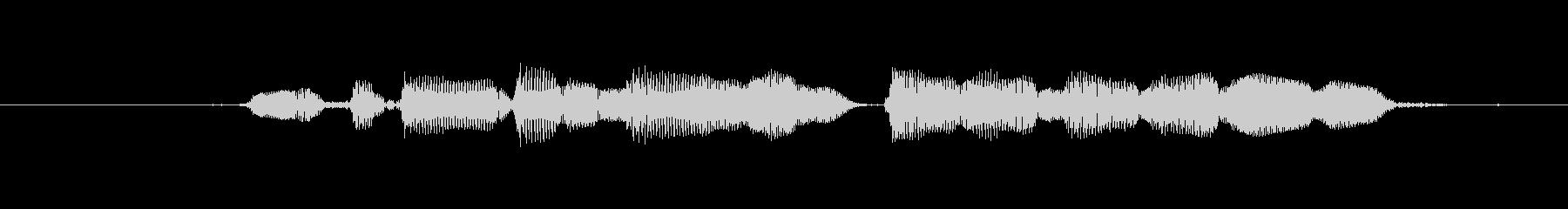 鳴き声 リップスマッキングチャイルド06の未再生の波形