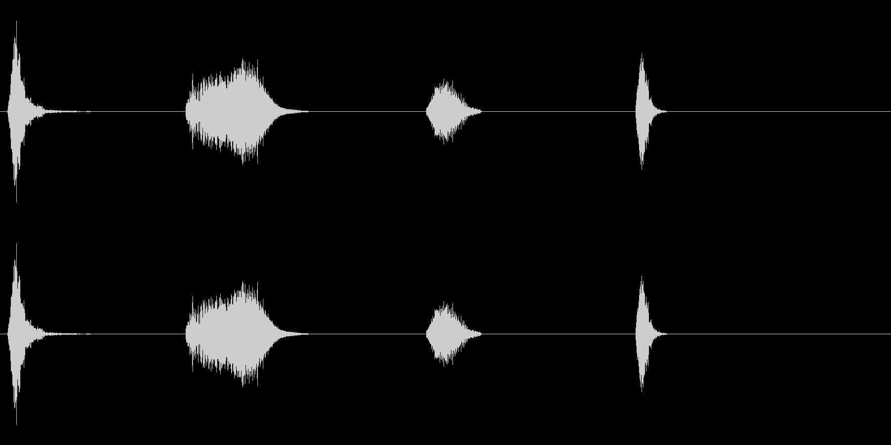 Abstract OberWhoo...の未再生の波形