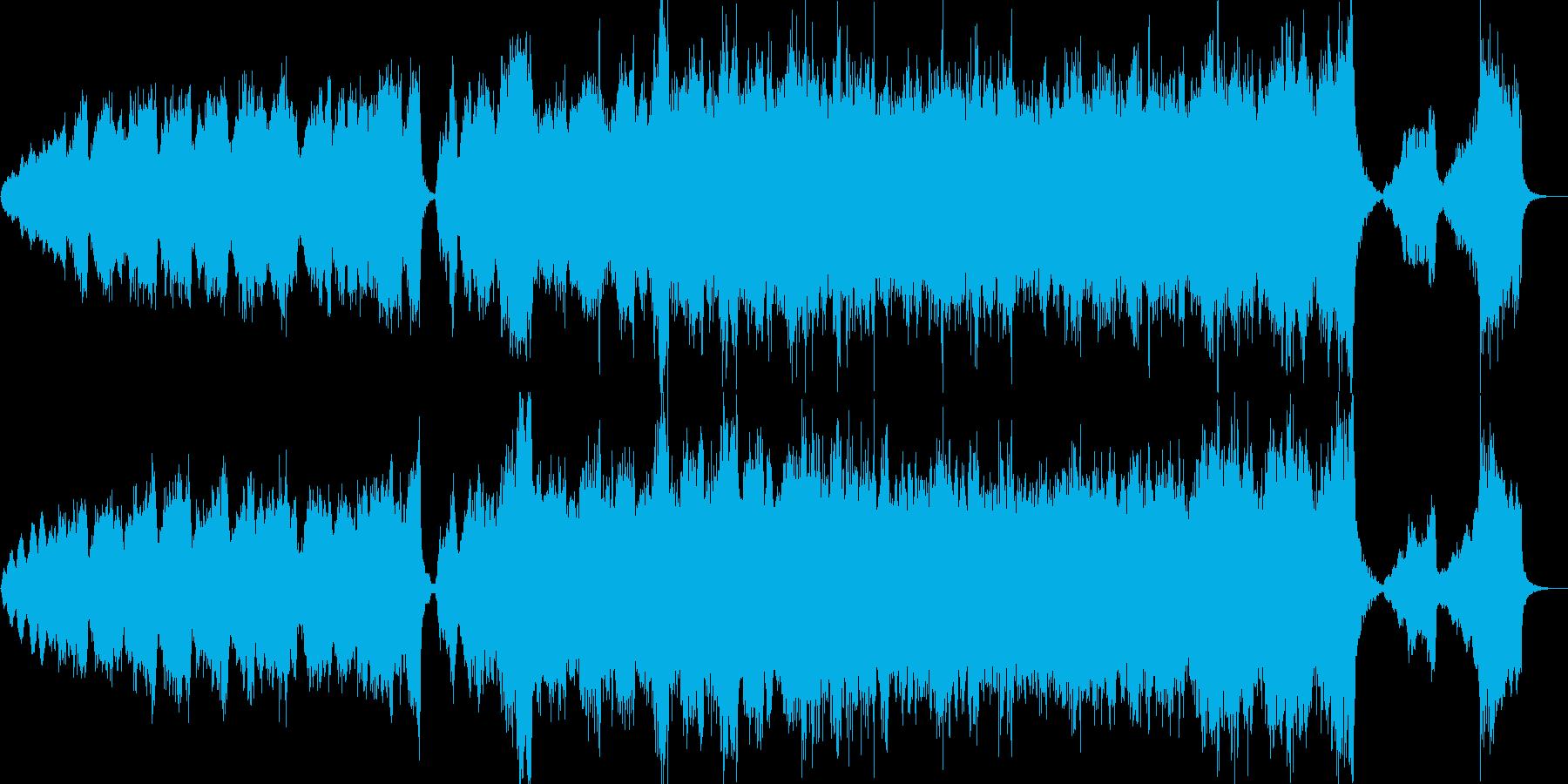 壮大シネマサウンズオーケストラの再生済みの波形