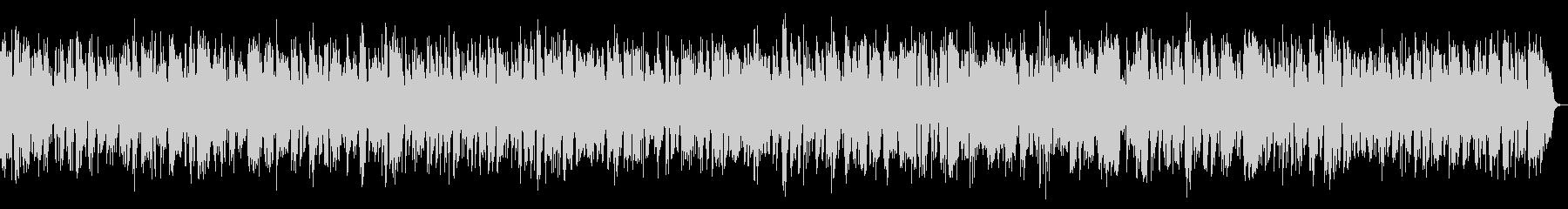 コミカルで明るいクラリネットジャズ8分の未再生の波形