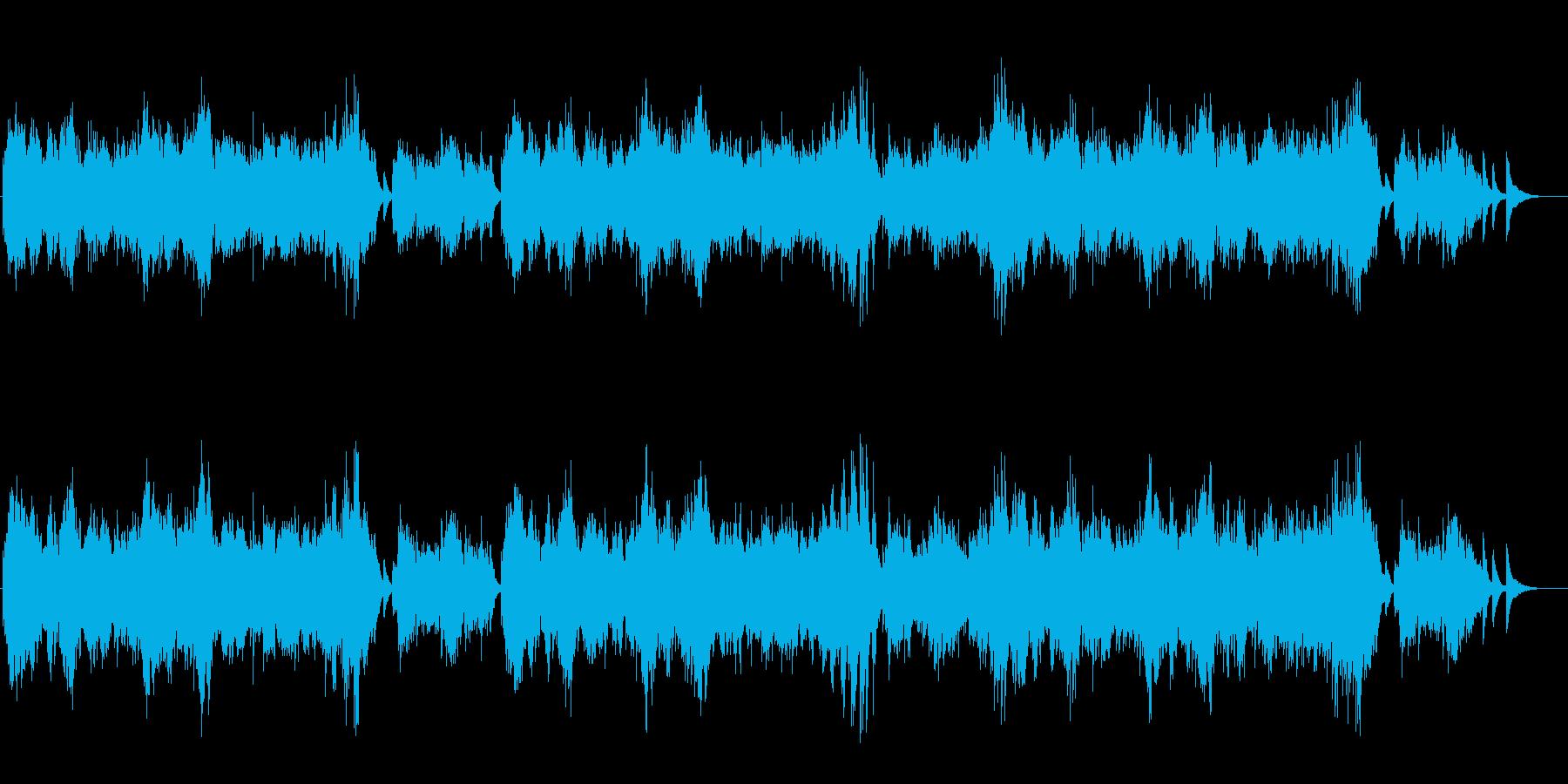 秋の愛の切ないセンチメンタルピアノソロの再生済みの波形
