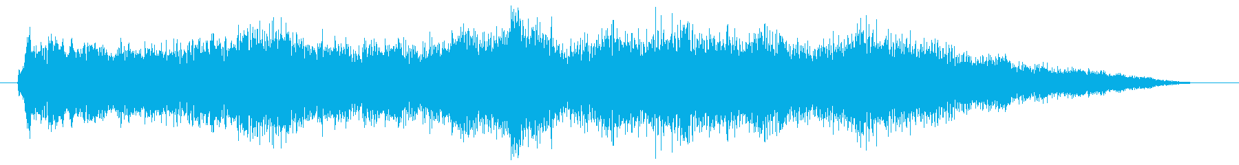 ブラスの再生済みの波形