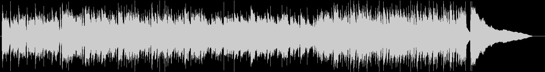 アコギが中心の穏やかな曲_ワンコーラス1の未再生の波形