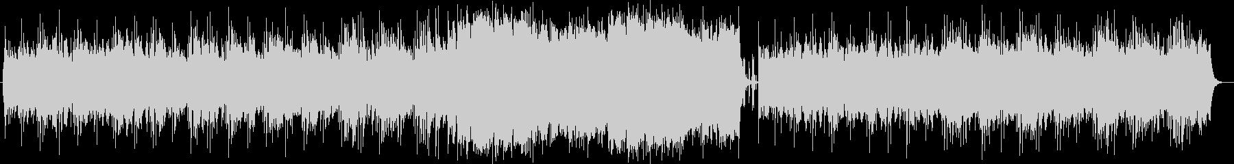 優しく流れるシンセ・ボイスサウンドの未再生の波形