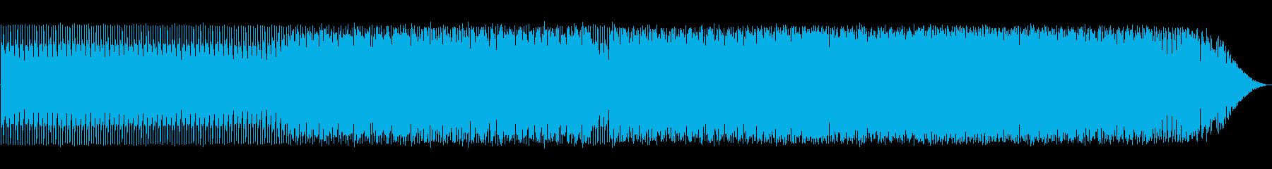 プログレッシブ。メロディック。進化...の再生済みの波形