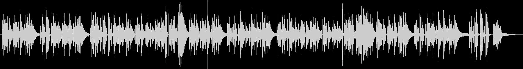 ハッピーバースデー JAZZピアノソロの未再生の波形