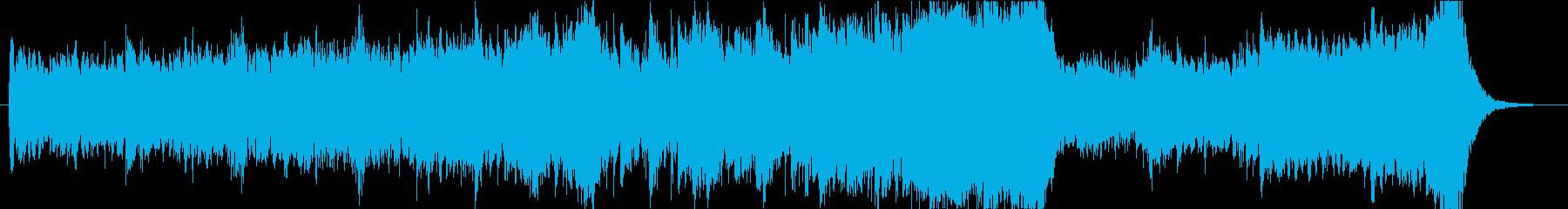 これから始まる何かを感じさせる壮大な曲の再生済みの波形
