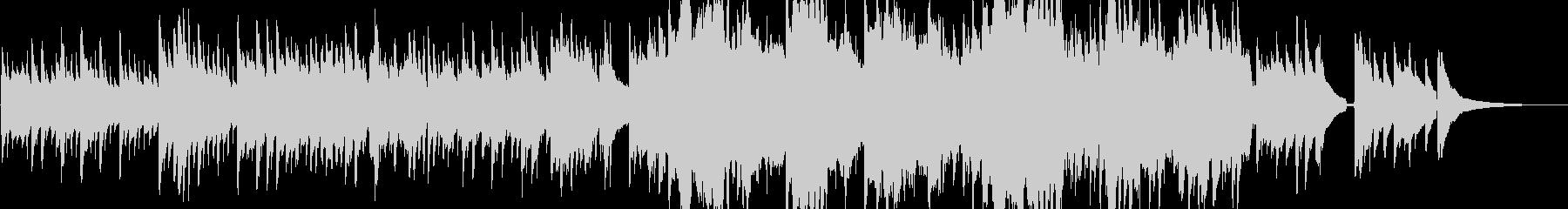 企業VP13 16bit48kHzVerの未再生の波形