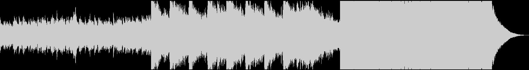 Ambient Rockの未再生の波形