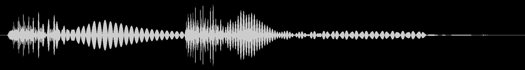ポコ(叩く・ボタン・クリック)の未再生の波形