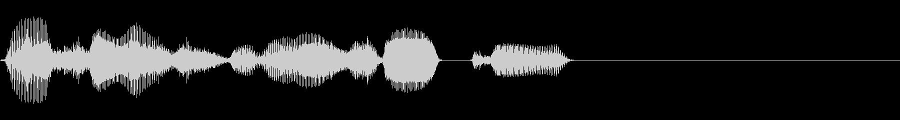まずは資料請求の未再生の波形