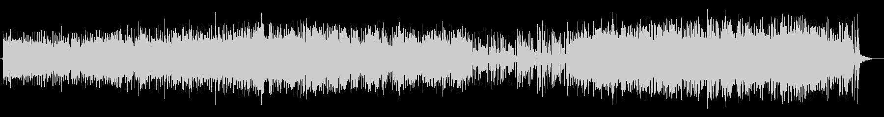 軽くて聴きやすいノリの良いジャズの未再生の波形