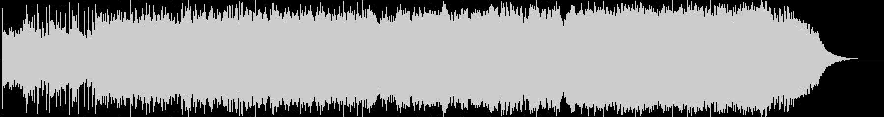 シネマティックトレーラーBGM1の未再生の波形