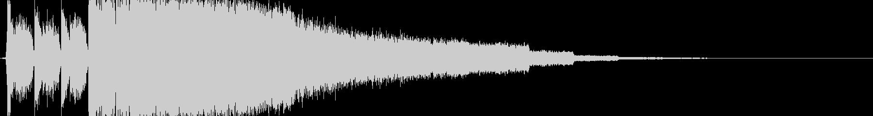 インパクトのある効果音の未再生の波形