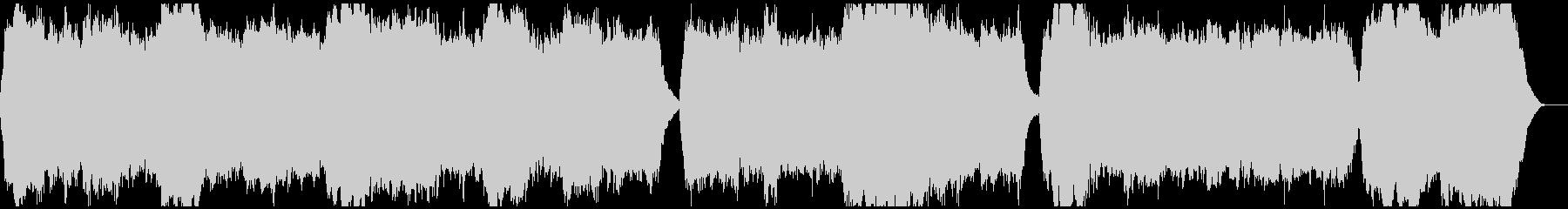 パイプオルガンによる厳粛なハーモニーの未再生の波形