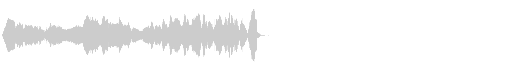トーンヴァイオリングリスアップwavの未再生の波形