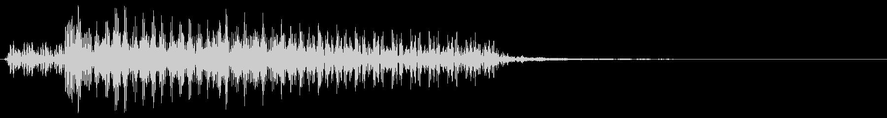 Bright stroke nylon guitar's unreproduced waveform