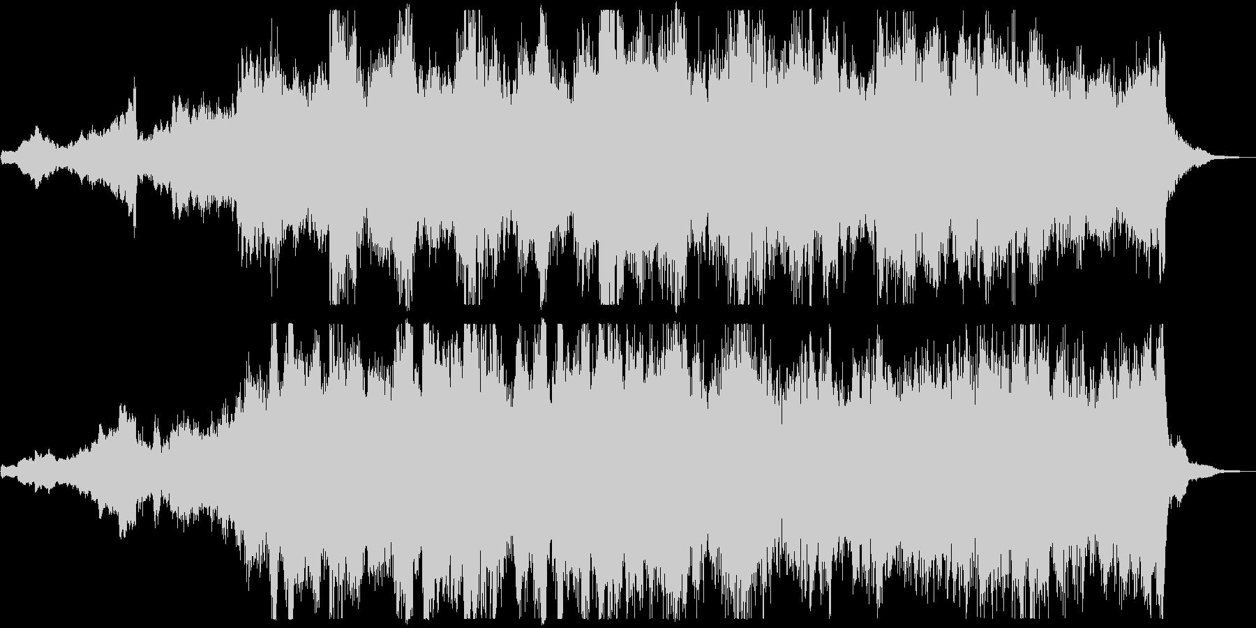 しっとり切ないファンタジーなオーケストラの未再生の波形