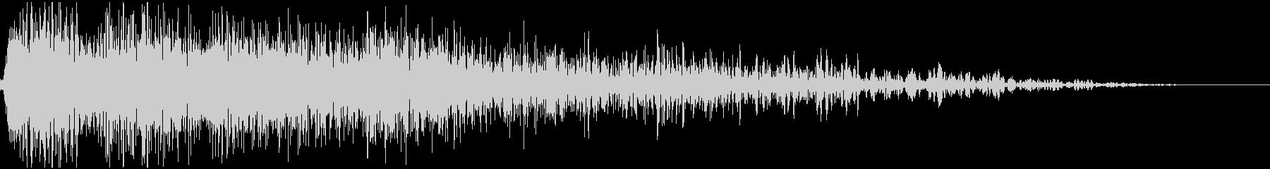 ロボット足音 タイプ7の未再生の波形