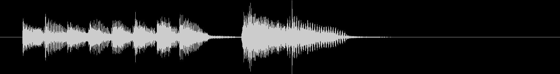クイズの答え合わせなどにの未再生の波形