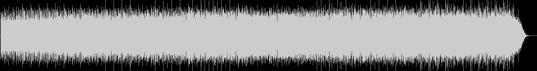 サイケデリックテイストのミニマルロックの未再生の波形