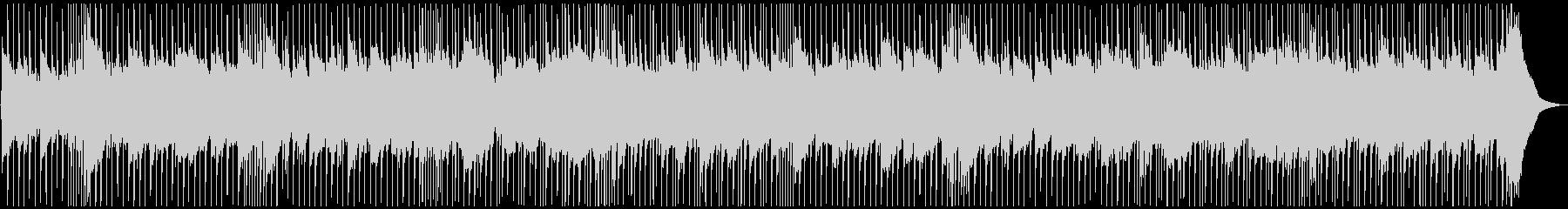 ハードロックバラードの未再生の波形
