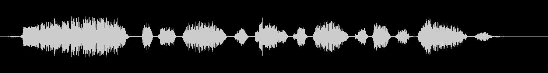 ロバ スクリーム03の未再生の波形