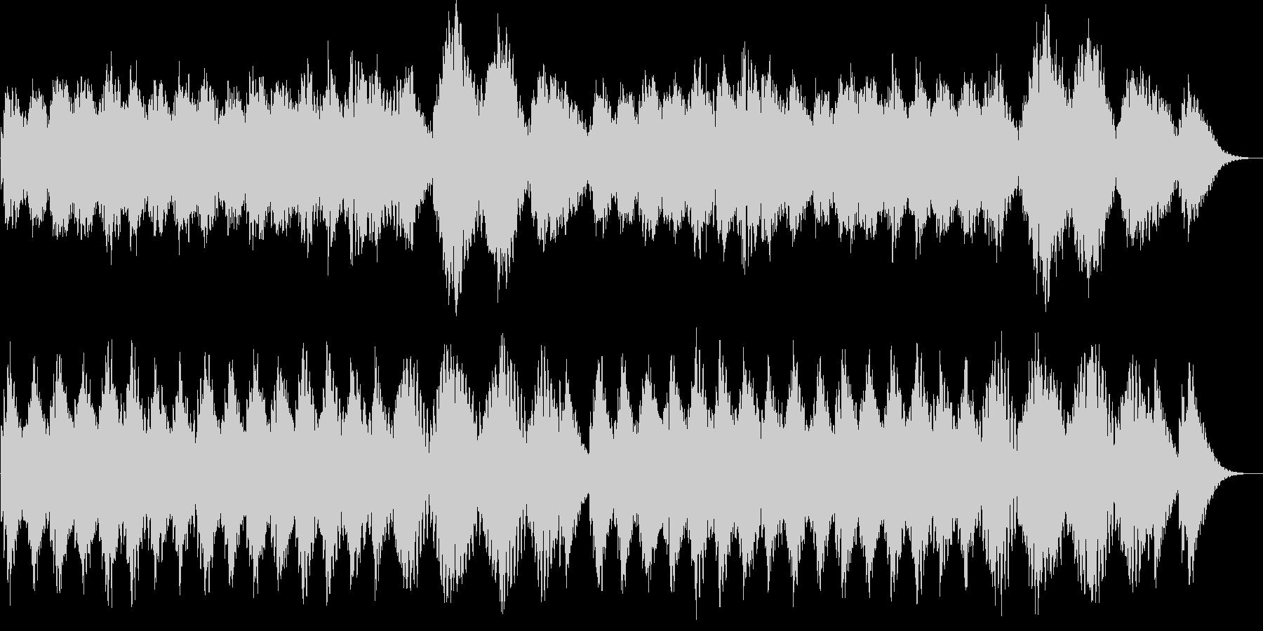 しっとり感のシンセサイザーサウンドの未再生の波形