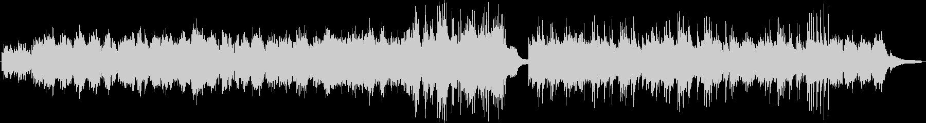 ピアノとチェロのデュオ 癒し ヒーリングの未再生の波形