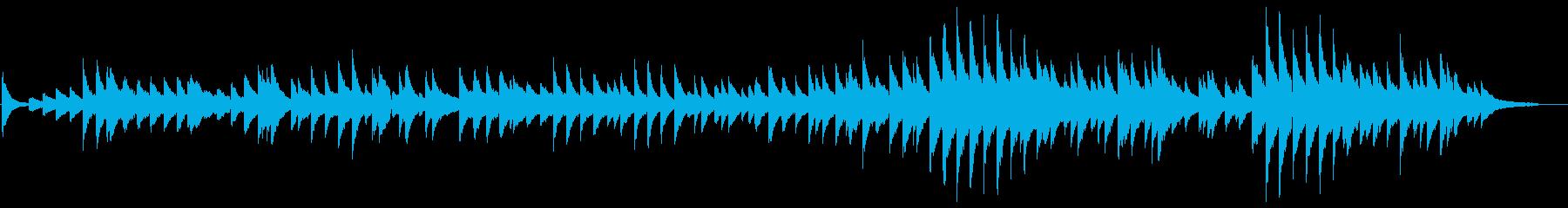 哀愁漂う曲のピアノソロアレンジの再生済みの波形