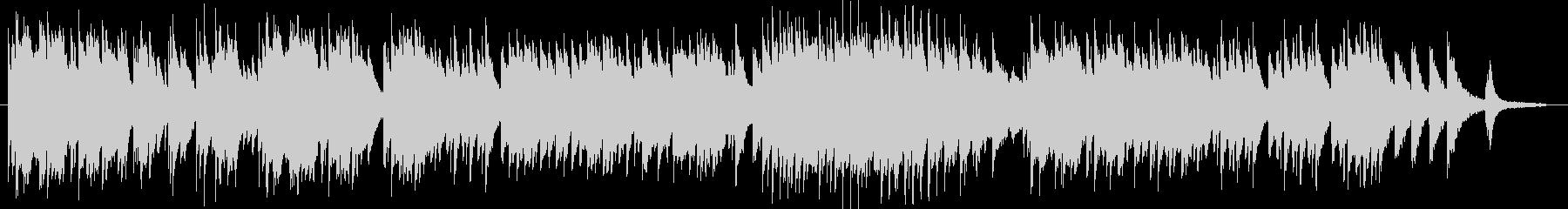 温かなピアノ曲「エフ」のバージョン2で…の未再生の波形