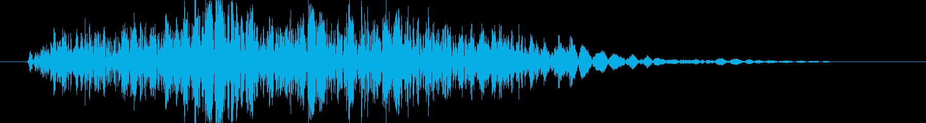 パンチやキックに最適な打撃音!05の再生済みの波形