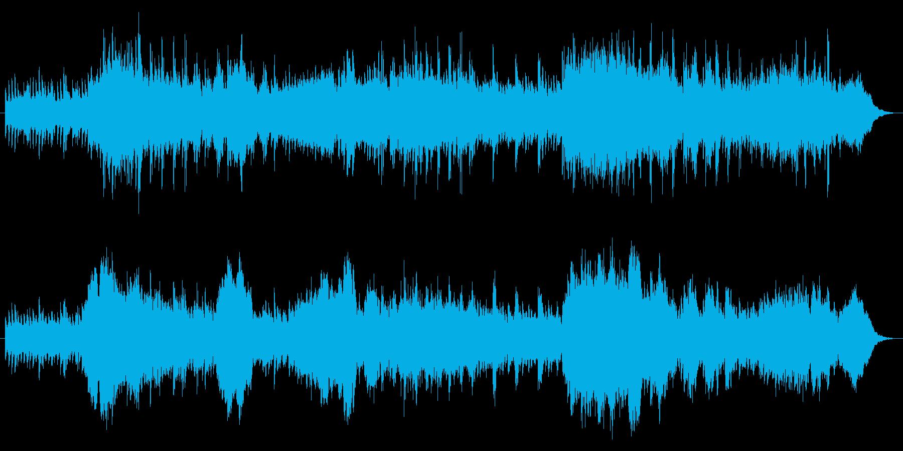 神秘的な雰囲気のアンビエントの再生済みの波形