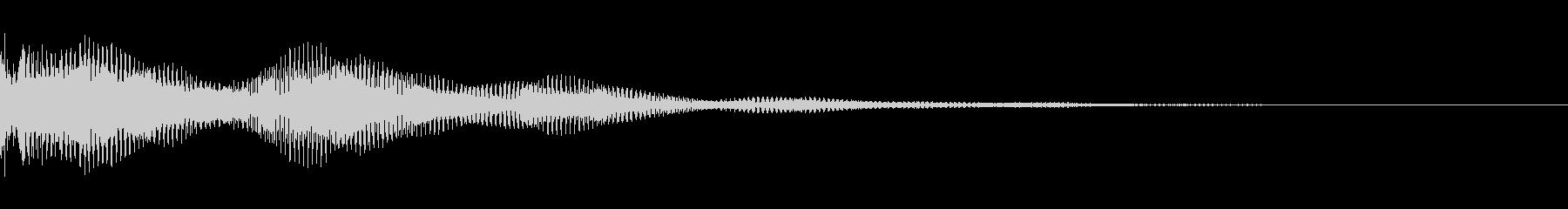 ピコーン(アイテムをゲット)の未再生の波形