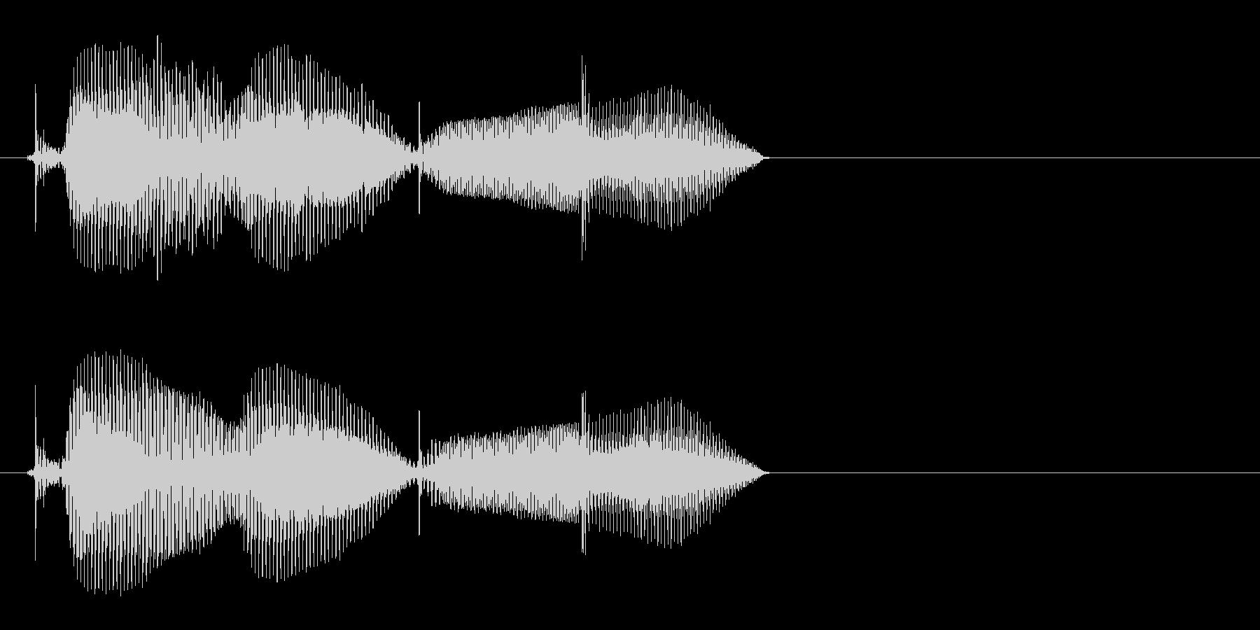 くるま・車(2歳児の生声です)の未再生の波形