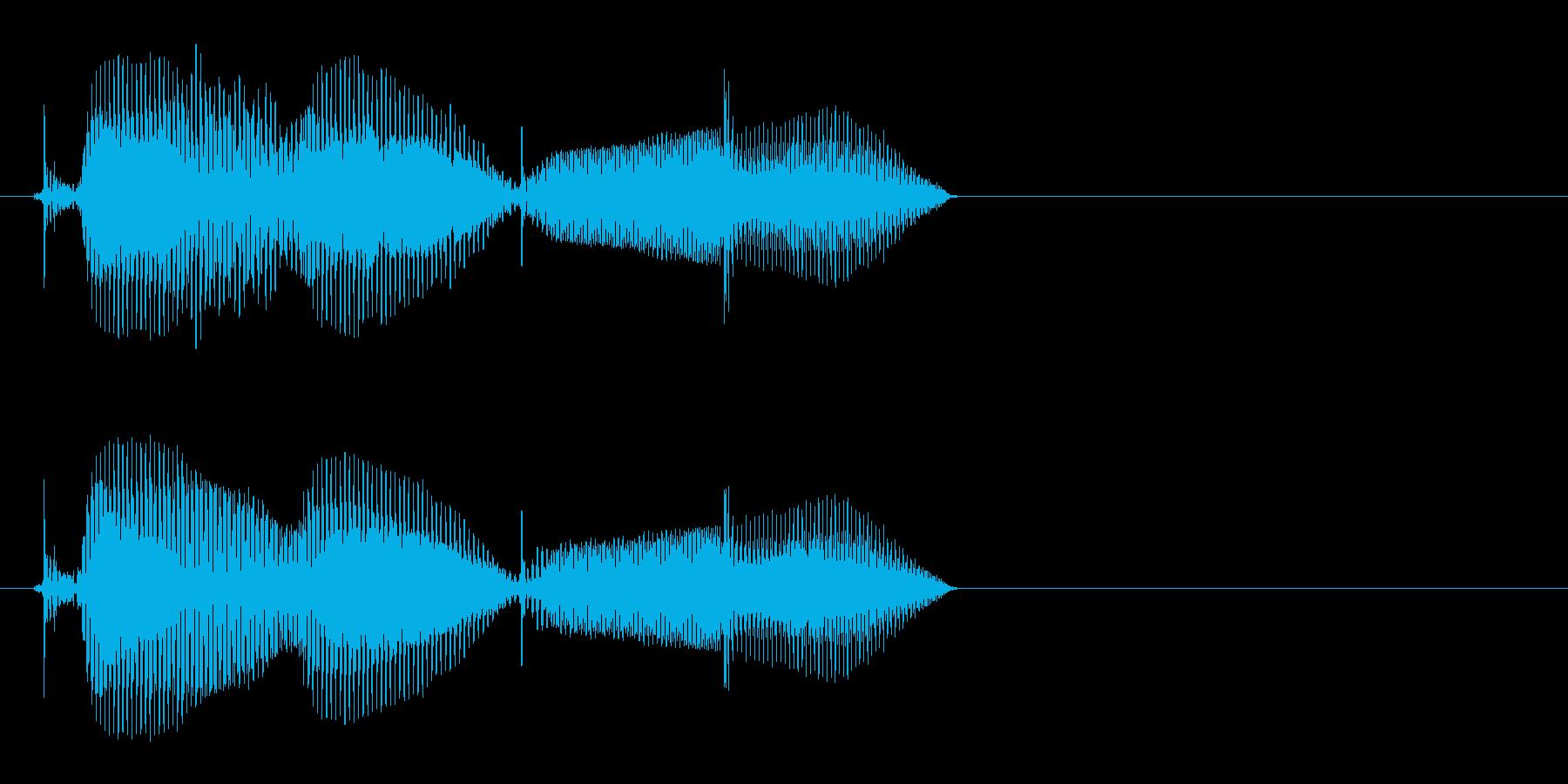 くるま・車(2歳児の生声です)の再生済みの波形