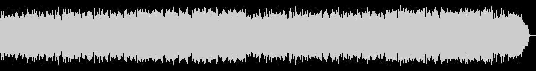 SAXが奏でる明るくおおらかなポップスの未再生の波形