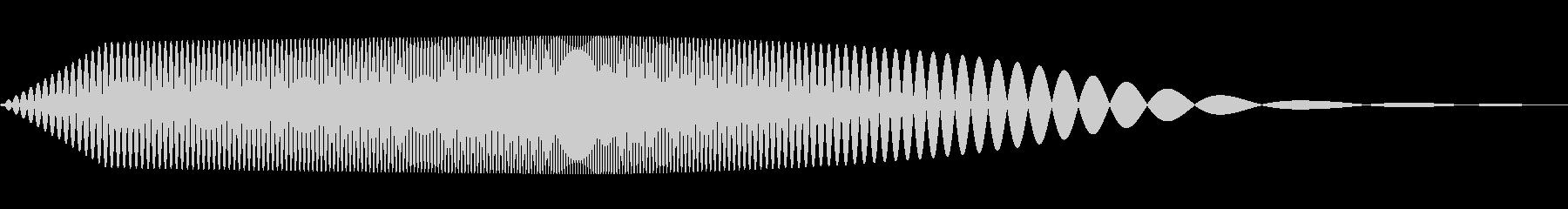 かわいいUI操作音 ポウッの未再生の波形