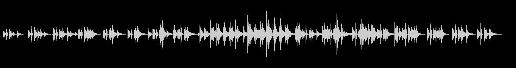 ゆったりと落ち着いたピアノ曲の未再生の波形