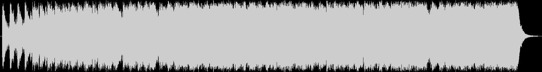 クライマックスをイメージした壮大な音楽の未再生の波形