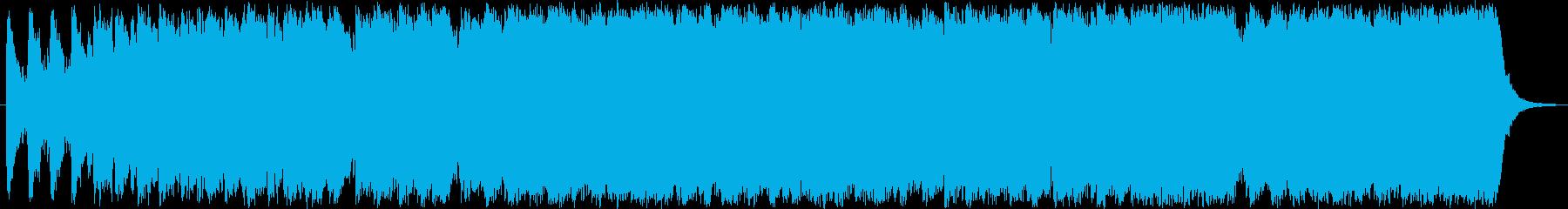 クライマックスをイメージした壮大な音楽の再生済みの波形