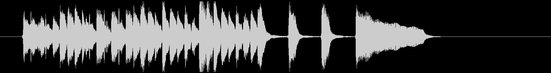 ソナチネ風のピアノ練習曲的なジングルの未再生の波形