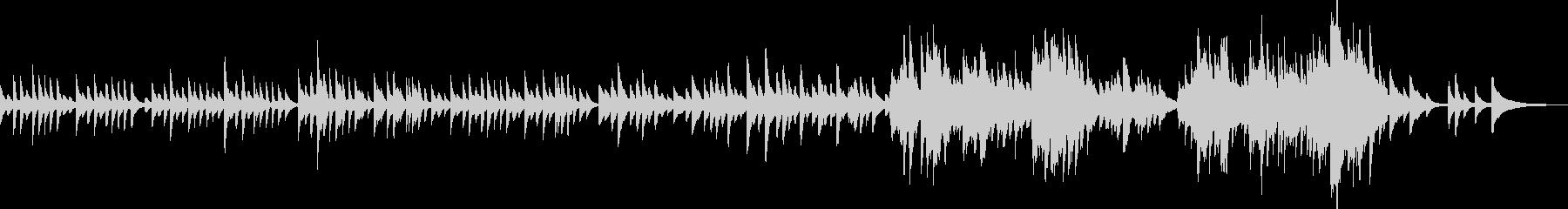 子守歌のような美しいピアノBGMの未再生の波形