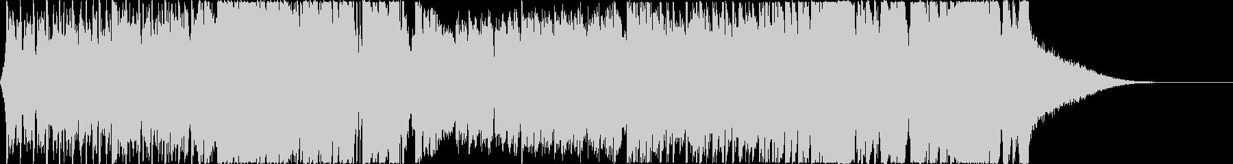 Slapベースが印象的なロックの未再生の波形